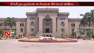 Telangana govt to vacate non-boarders from Osmania Univers..
