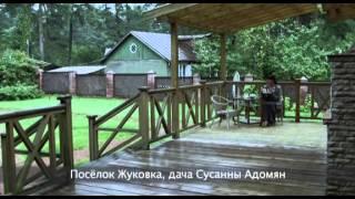 Phân đội CCCP (Phim Nga, Sub Việt) - tập 2