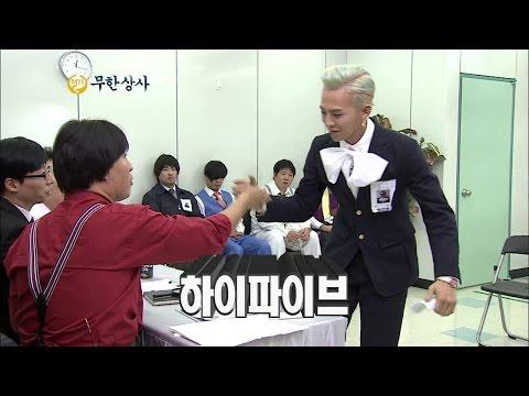 【TVPP】GD(BIGBANG) - Muhan Company Interview, 지드래곤(빅뱅) - 무한상사 신입사원 면접 @ Infinite Challenge