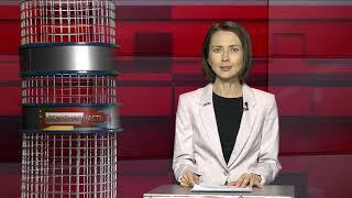 «Вести — Дежурная часть», эфир от 10 апреля 2020 года