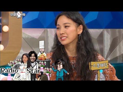 Lee Hyo Ri Talks About Her Small 'Luxurious' Wedding [Radio Star Ep 534]