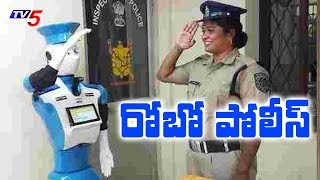 How Police Robo Take Complaints?- Detailed Procedure Expla..