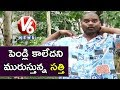 Bithiri Sathi Over Youth Marriages