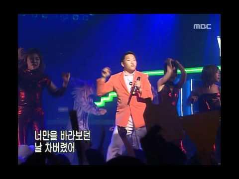 Psy - Bird, 싸이 - 새, Music Camp 20010428