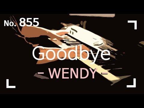 [뷰티 인사이드 OST] 웬디(WENDY) - Goodbye 피아노 연주와 악보 (piano cover and sheet)