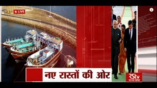 RSTV Vishesh -Feb 02, 2018: Ashgabat Agreement: New Trade Routes | नए रास्तों की ओर