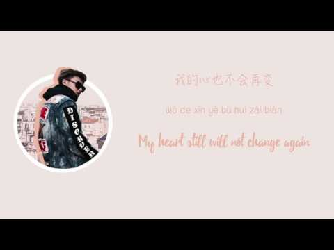 Ztao (黄子韬) – Collateral Love (Chinese/Pinyin/English Lyrics)