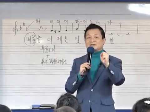 [톡송] 가창학 - 호소력 주기 교실직강 (170202) 윤민호 - 연상의여인 / 강사 이호섭