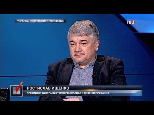 Право голоса. Украина: Полувоенное положение, 04.12.18
