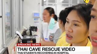 Breaking News: Visuals of Thailand boys recovering in hospital