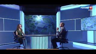 «Вести Подробности», эфир от 9 июня 2021 года (реконструкция Зелёного острова)