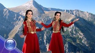 MARIA & MAGDALENA FILATOVI - PIRINE, PLANINO / Мария и Магдалена Филатови - Пирине, планино, 2016