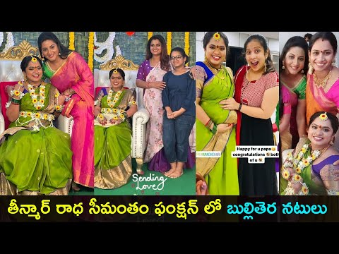 Baby shower function pics of Teenmaar Radha going viral on social media