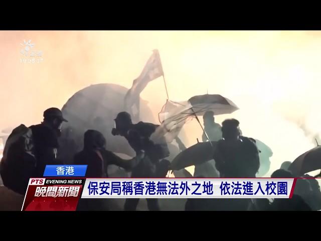 港反送中示威延燒至大學 校園宛如戰區