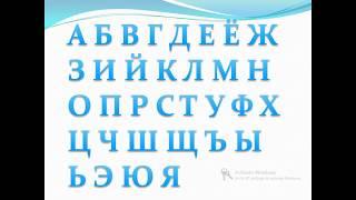 how to pronounce Russian alphabets in Hindi./हिंदी भाषा में रूसी वर्णमाला।