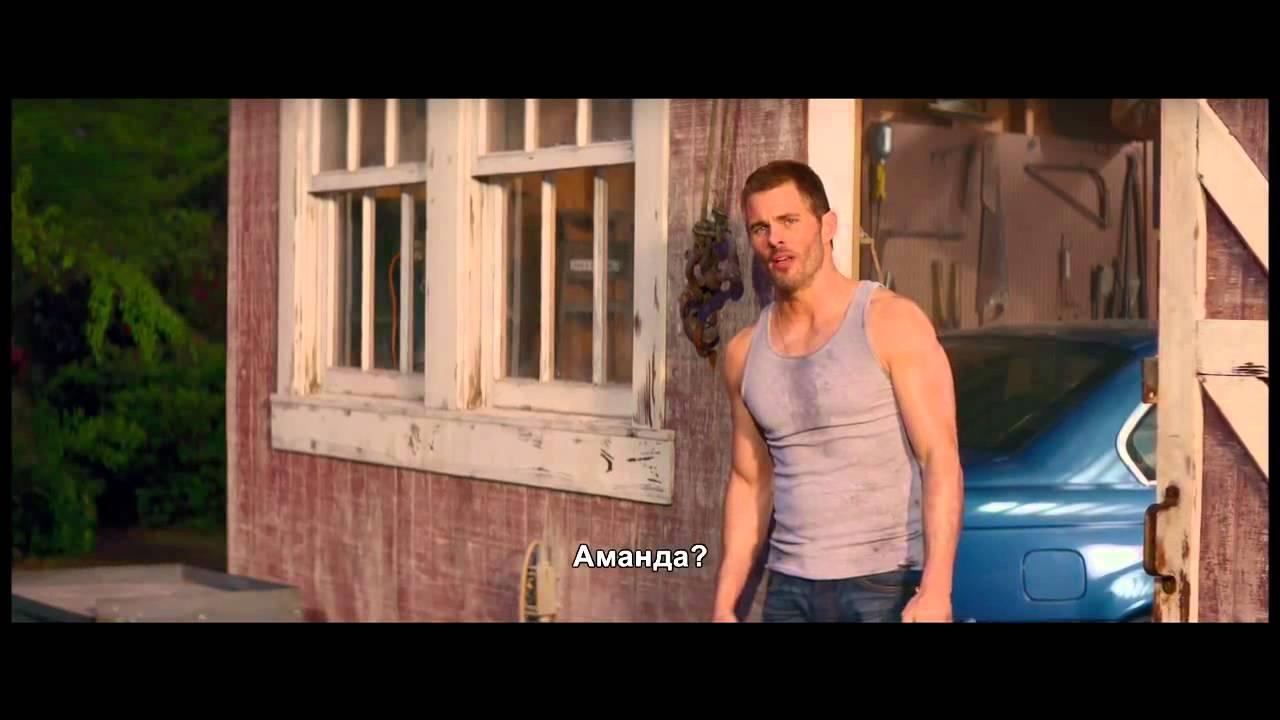 Най-доброто в мен (2014) Трейлър