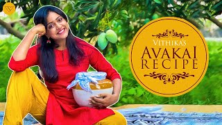 Bigg Boss fame Vithika shares full Avakaya recipe..