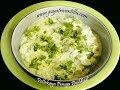 Potlakaya Perugu Pachhadi - పొట్లకాయ పెరుగు పచ్చడి - Snake Gourd Raita - Indian Vegetarian Recipes