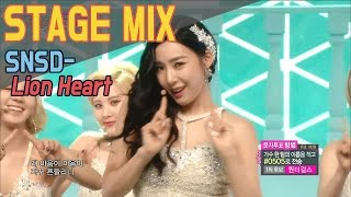 SNSD(Girls' Generation) - Lion Heart @Show Music Core Stage Mix