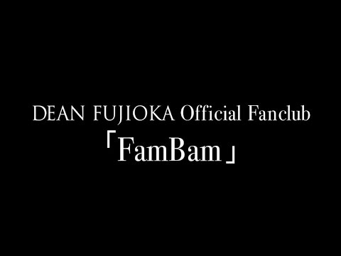 DEAN FUJIOKA - DVD 「FamBam Birthday Bash」 Trailer