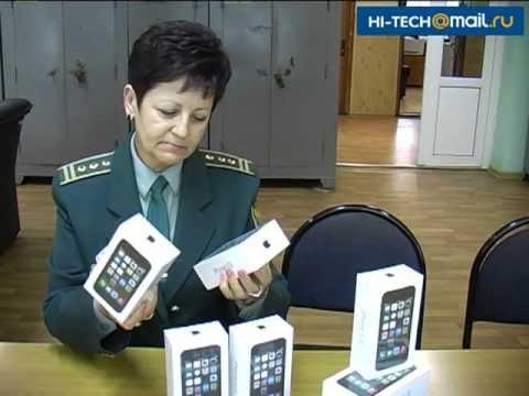 Таможня задержала партию нелегальных iPhone 5s