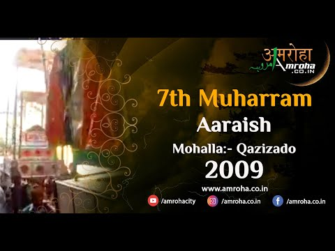 7th Moharram Aaraish Qazizada