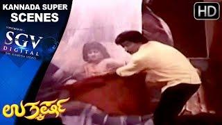 Ambareesha Kannada Full Movie - Uthakrasha kannada Full