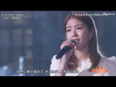 151202 BoA FNS歌謡祭 - メリクリ