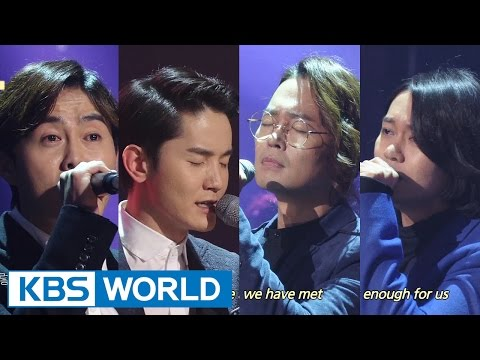 Noel - We | 노을 - 우리는 [Immortal Songs 2]