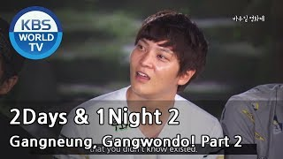 1 Night 2 Days S2 Ep.75