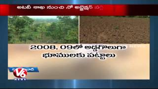 Revenue officials give away forest land to private parties..