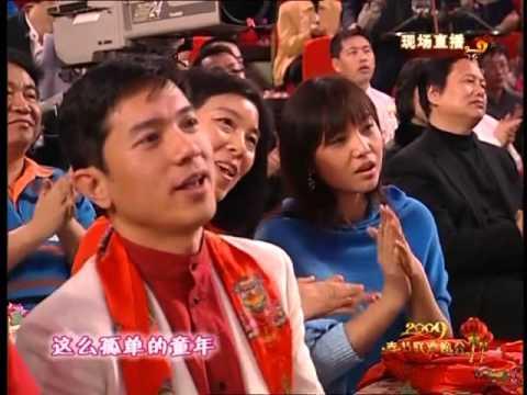 2009年央视春节联欢晚会 歌曲串烧 李宗盛|周华健|罗大佑|张震岳| CCTV春晚