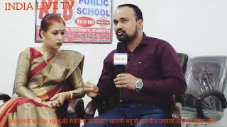 RLB PUBLIC SCHOOL OFFICIAL SHALINI BHATT VIEWS ABOUT EDUCATION BY- AAKASH KUMAR - INDIA LIVE TV