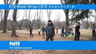 Responsive image BTB Waistwrap 01- BTB Hipmill