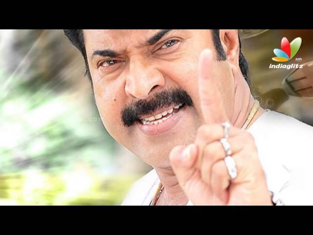 Mammootty in Rajamanikyam Style Again I Latest Hot Malayalam Movie News