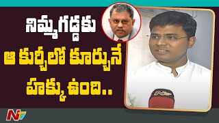 Face to face over AP HC verdict with Nimmagadda Ramesh's a..