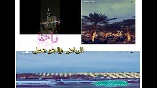 مكتبة الملك فهد     -