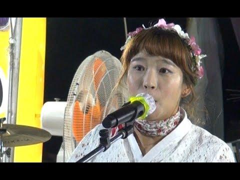 아름이 / 미운사랑, 오라버니, 나무꾼 - 각설이 품바 공연 / 남해 보물섬 마늘 한우 축제  2017년 6월