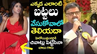 SP Balasubrahmanyam bold comments on Telugu heroines..