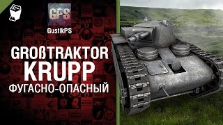 Großtraktor Krupp - Фугасно-опасный - от GustikPS