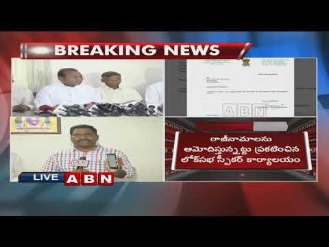 Speaker Sumitra Mahajan Approves YSRCP MPs Resignation