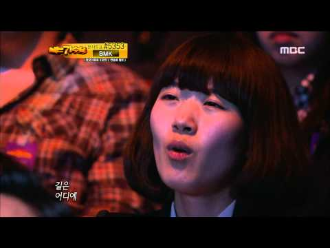 I Am A Singer #23, Lena Park : A stray child - 박정현 : 미아