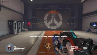 OVERWATCH:Free To PLAY THIS GAME BEST THEN PALADINS AND TF2