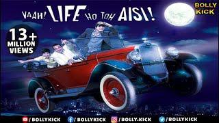 Vaah Life Ho Toh Aisi | Hindi Movies | Shahid Kapoor