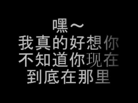 如果沒有你-蕭敬騰