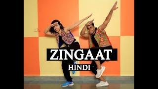 Zingaat Hindi Dance choreography   Dhadak   Dance   Fitness   Choreo by Mugdha   Ishaan & Janhvi