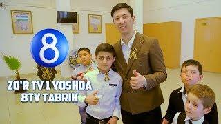 Zo'r TV 1 yoshda - 8TV Tabrik