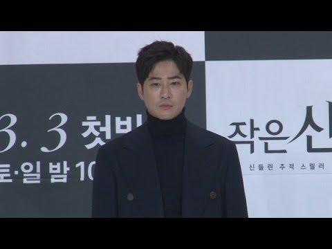 [SSTV] 강지환(Kang Ji Hwan), 이런 모습 처음이야… '설명충' 면모 대방출 (작은 신의 아이들)