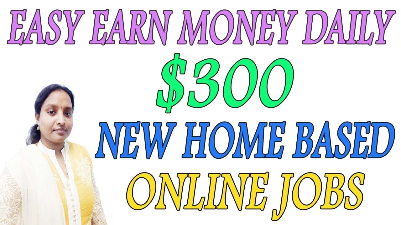 online-captcha-typing-job-daily-work-daily-payment-no-investment
