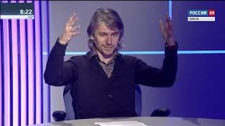 Актуальное интервью Дмитрий Васильев
